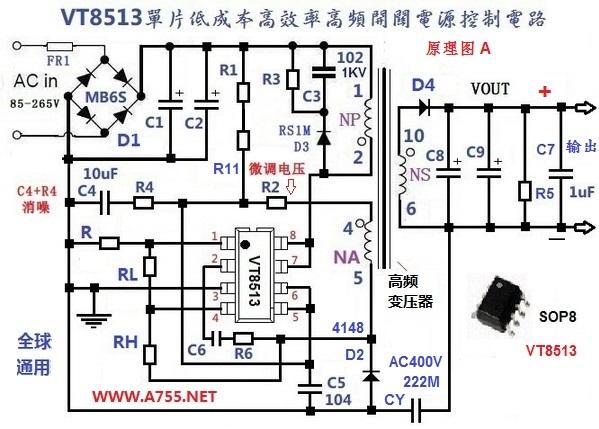 封装及说明 单价 序号 元件名称 封装及说明 单价 d1 mb6s 整流桥 0.