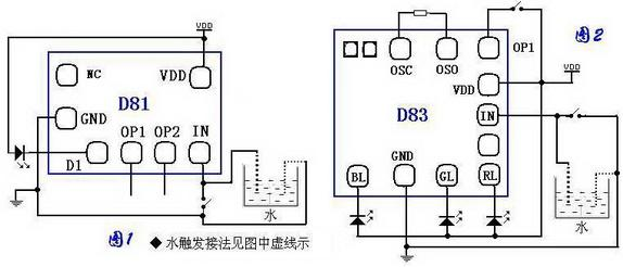 最简单的5v延时电路图