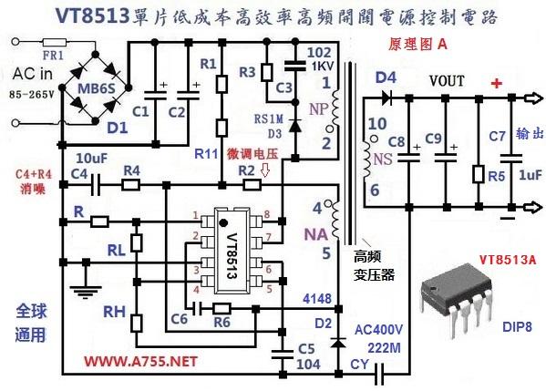vt8513a输入85v-250v输出5v电流2a高频开关电源应用电路