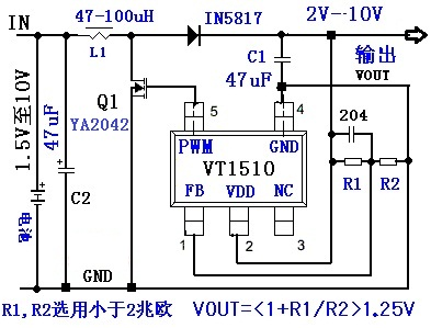 vt1510 开关型 dc/dc 升压转换器 芯片采用 cmos 工艺低静态电流的